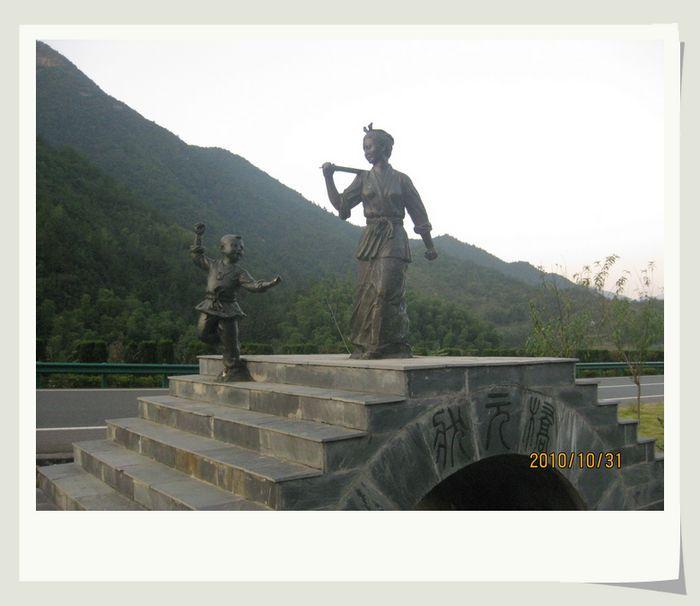 黄塔桃项高速公路徽婺古道雕塑群修复工作上月底完成